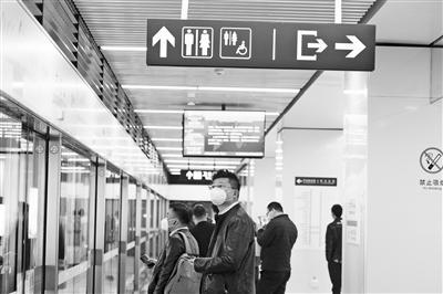 请收好!返程复工安全搭乘地铁小妙招要记牢