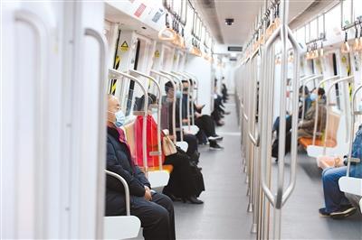 今天,你坐地铁了吗?