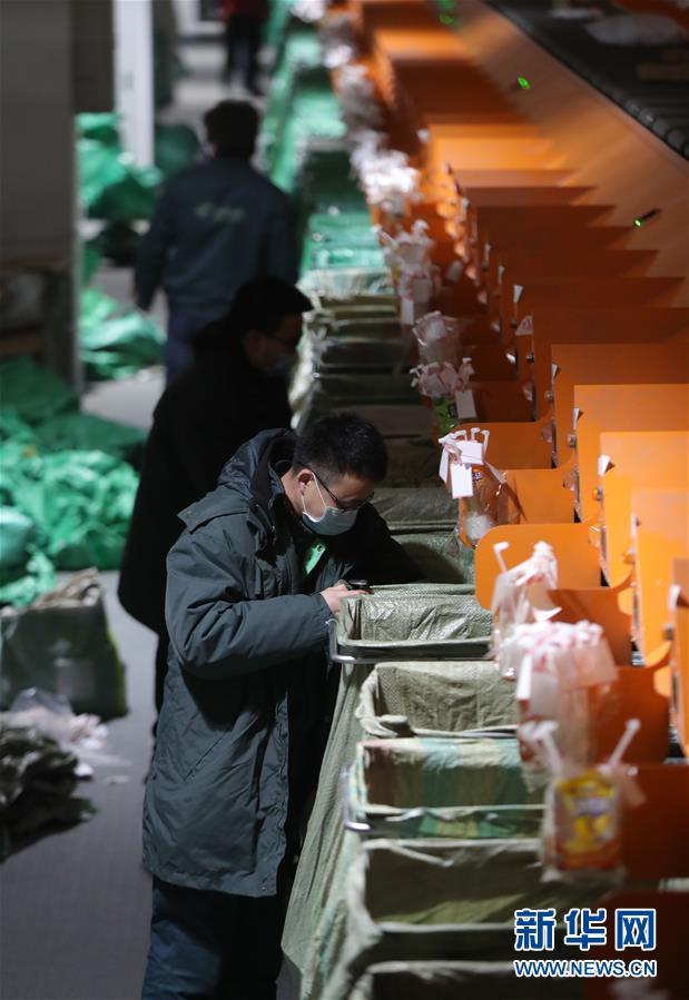 (经济)(3)沈阳:物流业有序复工复产