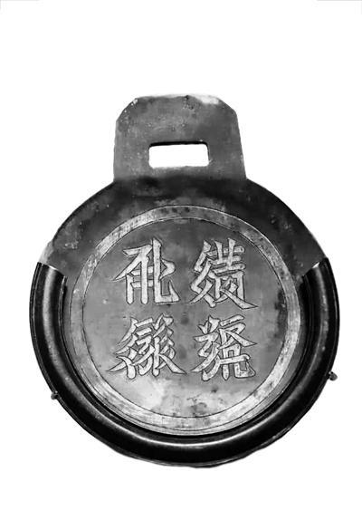 """从西夏文铜符牌, 一窥神秘的""""大白高国"""""""