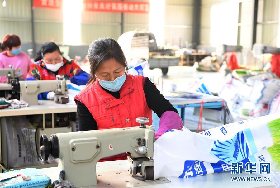 (经济)(4)河南孟津:复工复产助扶贫