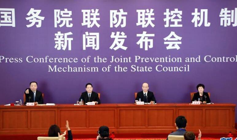国务院联防联控机制就加强医疗废物综合治理保护生态环境情况举行发布会