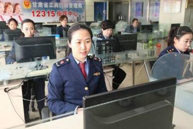 甘肃省消协发布2019年首批消费维权典型案例