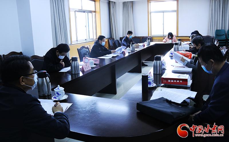 甘肃省延安精神研究会会长办公会在兰州召开 研究部署2020年重点工作(图)