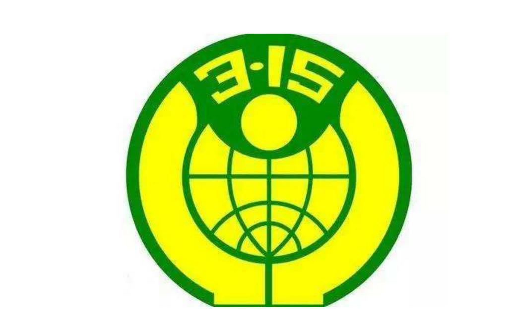 甘肃省市场监督管理局公布消费者权益保护十大典型案例