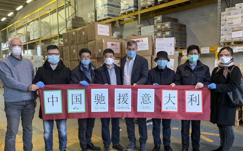中国驰援意大利防疫物资运抵都灵