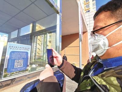 兰州新区郭健:抗疫就是责任 再困难都要坚持