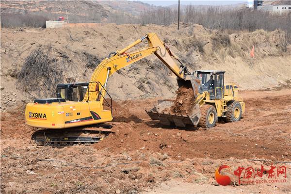 总投资18.8亿元 定西渭源县35个项目集中复工(组图)