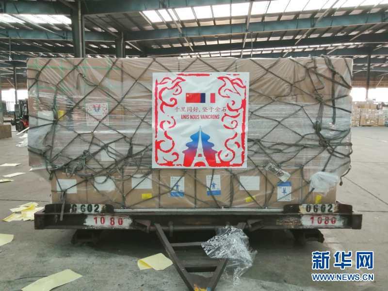 (国际疫情)(2)中国援法医疗物资运抵巴黎