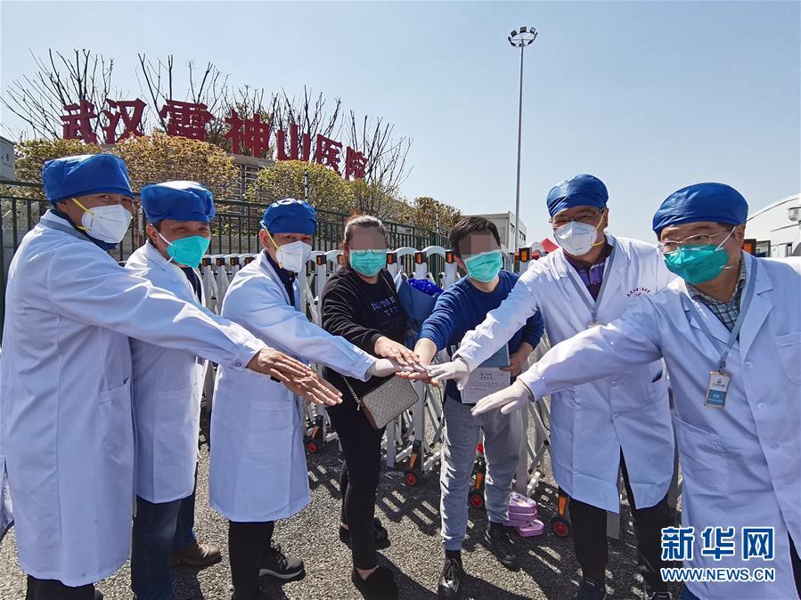 (聚焦疫情防控)(1)武汉雷神山医院出院患者过千人
