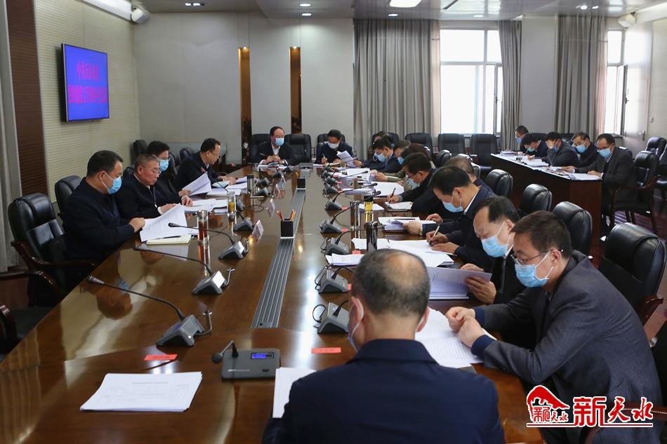 天水市委召开党的建设领导小组会议