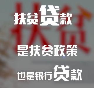 """临洮县人民法院《帮扶队有说""""法""""》荣获甘肃省微电影大赛二等奖"""