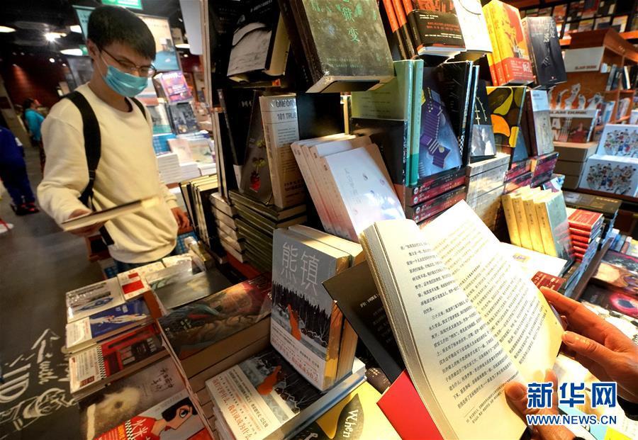 (社会)(1)上海:实体书店陆续恢复开放