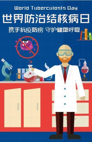 H5|携手抗疫防痨 守护健康呼吸