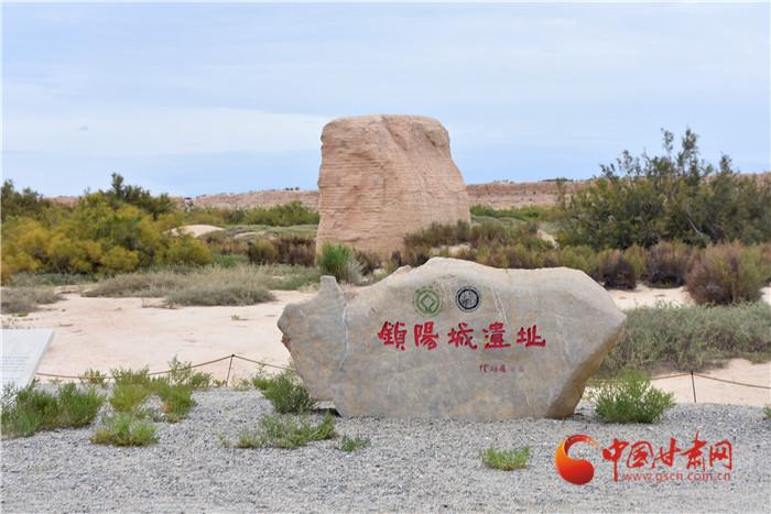 世界文化遗产锁阳城遗址景区恢复开放 甘肃居民免票游