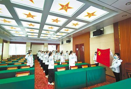 一次难得的党课——甘肃第二、第三批援鄂医疗队预备党员宣誓仪式侧记