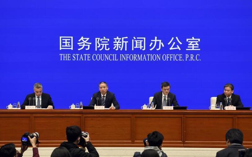 制造业复工复产有关情况新闻发布会在京举行