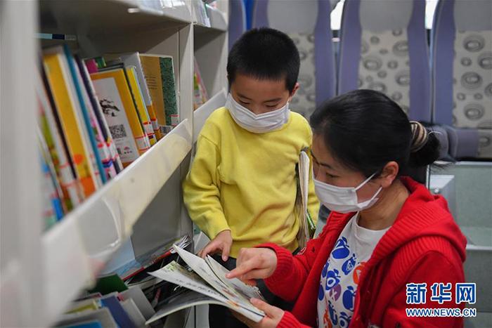 """2020年度""""书香中国万里行""""活动在线启动"""