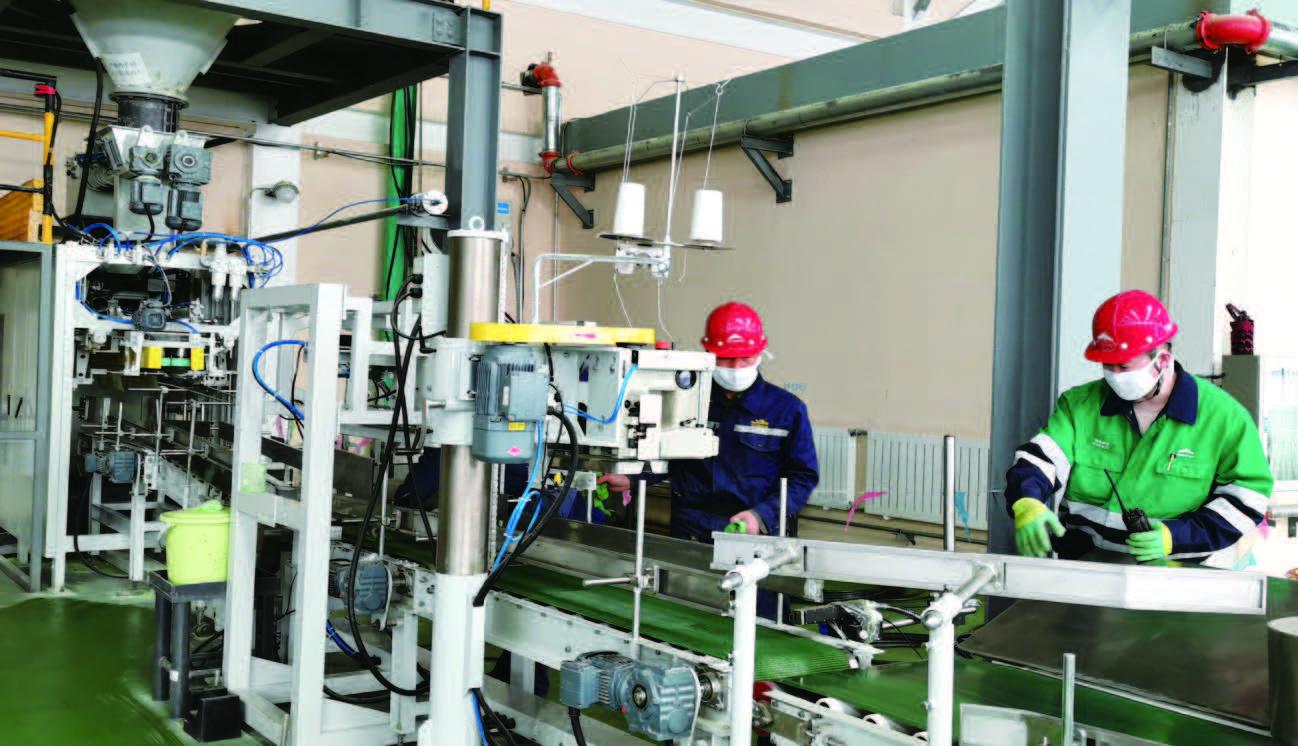 金川集团公司聚力打造全产业链产业集群
