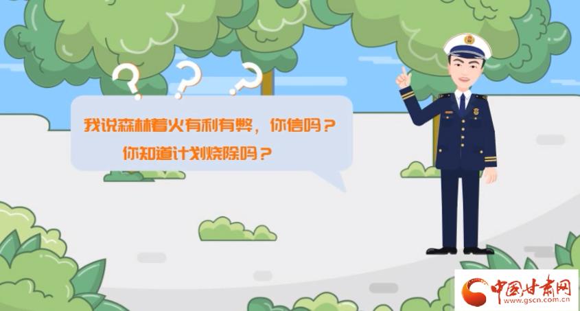 林铎唐仁健对全省森林草原防火灭火工作作出批示