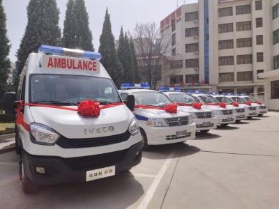 兰州市西固区慈善总会为基层医疗单位提供坚强保障 汇聚抗疫力量捐赠救护车