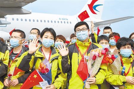 欢迎回家 甘肃省援助湖北医疗队返兰影像志