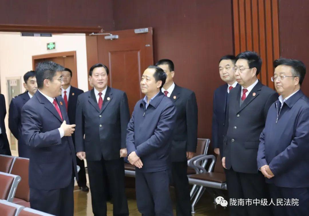 【陇法要闻】霍子俊深入陇南市法院调研指导工作