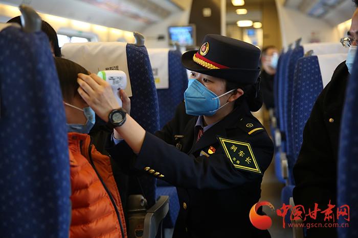 兰州客运段多措并举做好境外疫情输入防控工作