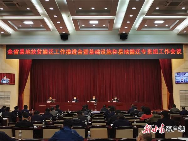 http://www.edaojz.cn/tiyujiankang/551610.html