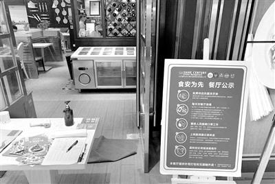 """兰州市""""公筷公勺·健康分餐""""行动持续推进"""