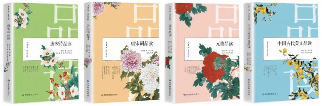 王光辉 | 诗文品读中的编辑怀想