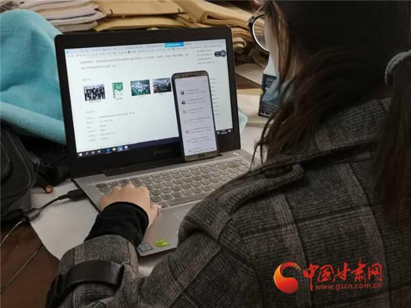 西北民族大学举办2020届毕业生春季线上双选会(文科类专场)