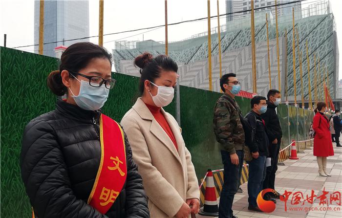甘肃各界群众深切哀悼新冠肺炎疫情牺牲烈士和逝世同胞(图/视频)
