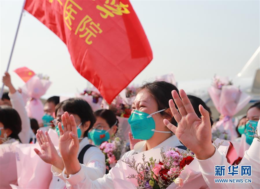 #(聚焦疫情防控)(3)北京大学第一医院援鄂医疗队返回北京