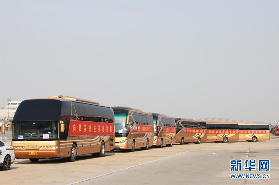 #(聚焦疫情防控)(5)北京大学第一医院援鄂医疗队返回北京