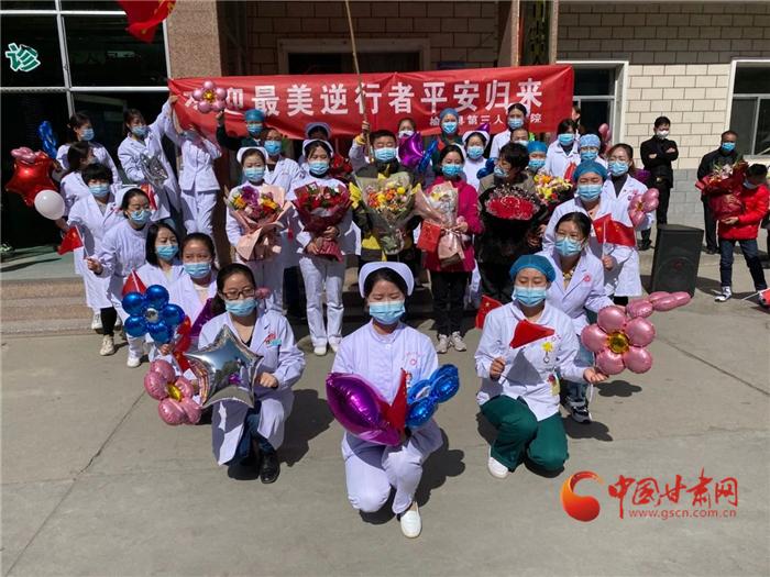 白衣天使回家 榆中县第三人民医院这样欢迎他们