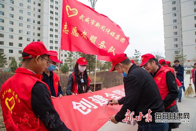 """武威:满城尽显""""志愿红"""""""
