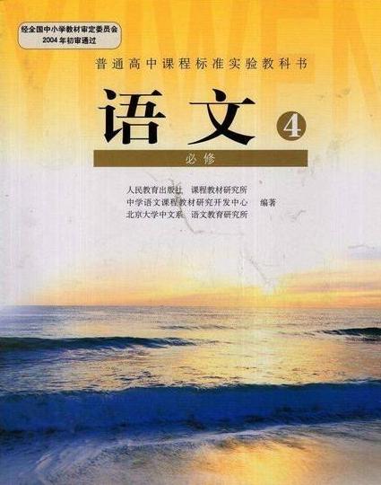 到2022年,甘肃省普通高中全面实施新课程新教材