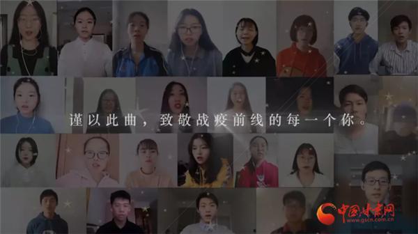33名兰大人身在不同城市,却隔屏唱响同一首歌(视频)