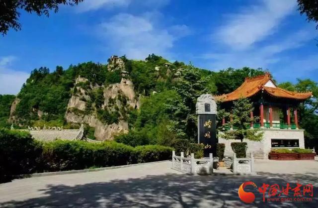 平凉崆峒山景区被为授予市级中小学研学旅行营地(基地)