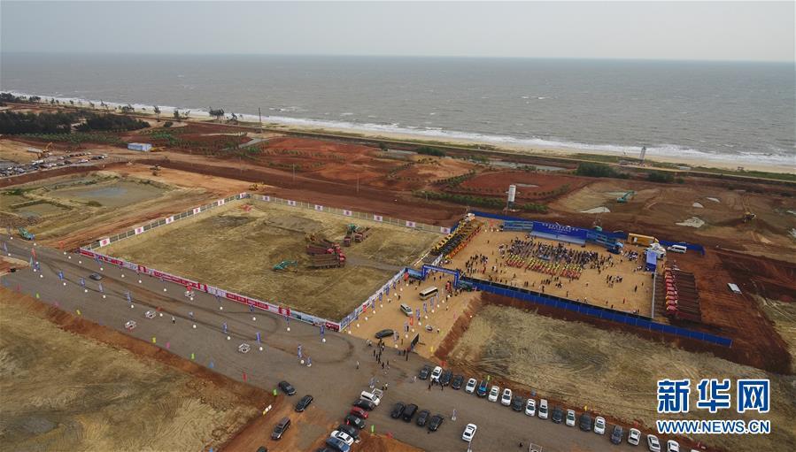 (经济)(1)海南自由贸易港建设项目集中开工和签约仪式举行