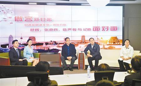 在武汉的每一天都值得铭记——甘肃省第一批援助湖北医疗队部分队员做客甘肃日报侧记