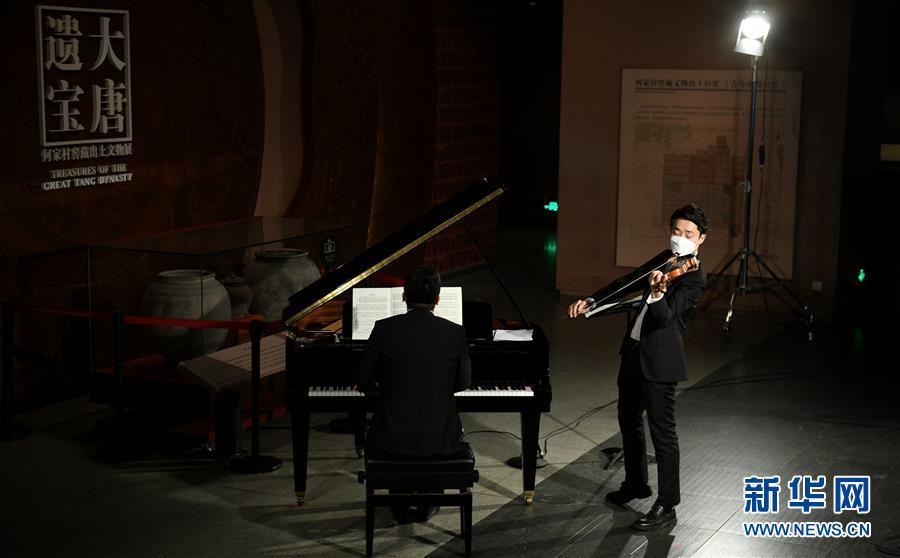 """(文化)(1)西安:博物馆""""云上国宝""""音乐会加紧彩排"""