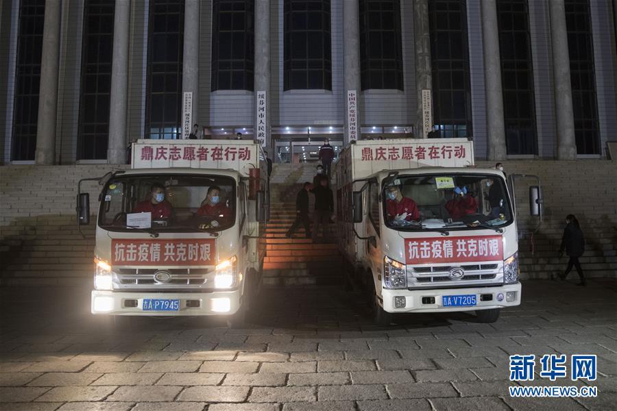 (聚焦疫情防控)(1)吉林省支援的防疫物资运抵黑龙江省绥芬河市