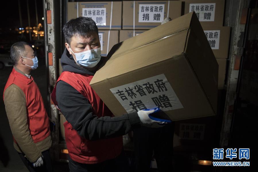 (聚焦疫情防控)(4)吉林省支援的防疫物资运抵黑龙江省绥芬河市