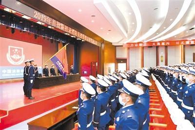 甘肃省229名消防员授衔