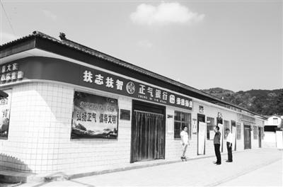 """庆阳市合水县:""""正气银行"""",改了陋习扬了正气"""
