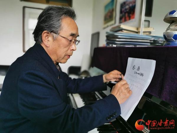 76岁天水音乐家李祖武创作战疫歌曲《思过》