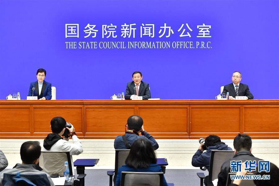 (社会)国新办举行一季度央企经济运行情况发布会