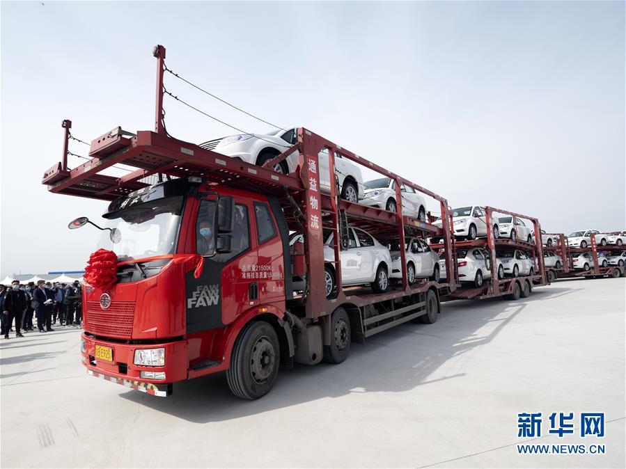 #(经济)(1)河南三门峡制造纯电动汽车出口德国